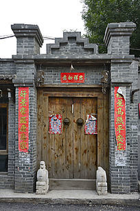 北京民居院门