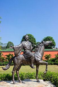 孔子弟子骑马铜像
