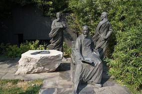 禁烟运动议事人物雕塑