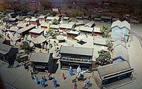 老北京民居