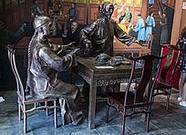 清朝人吃饭铜像
