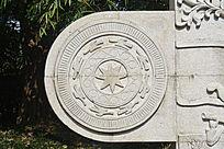 铜鼓图案浮雕