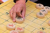 下象棋的手