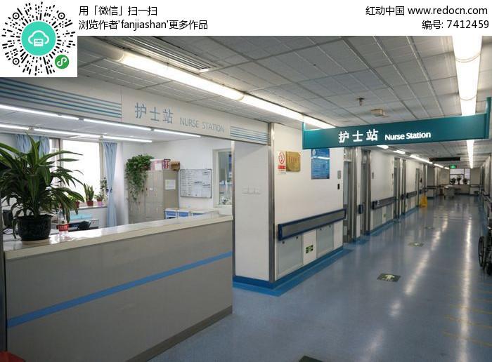 护士站_医院护士站