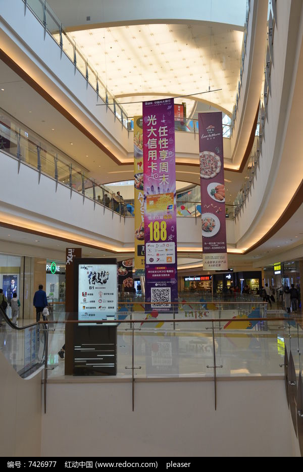 合肥万象城商场内部结构高清图片下载 编号7426977 红动网