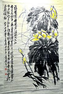 吴昌硕荷花图