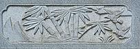 竹子与飞鸟浮雕
