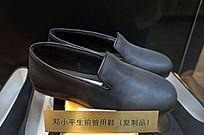 内联升为邓小平制作的鞋子