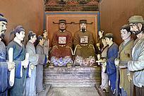 东岳庙苦楚司
