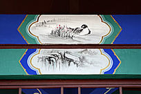 古建彩绘野鸭图