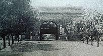民国时期的城南公园大门