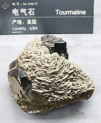 美国电气石