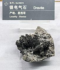 墨西哥镁电气石