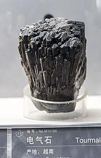 越南电气石