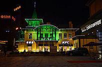 俄式古建筑建筑物KFC