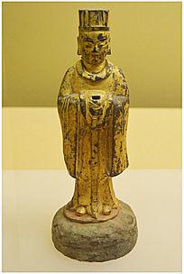北宋时期鎏金文官俑