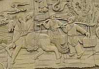 骑马侍从浮雕