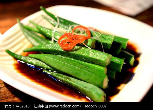 美味秋葵图片