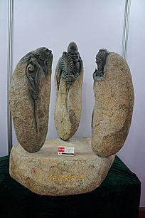青石雕三教融合雕件