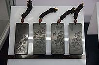 玉牌中国山水雕件