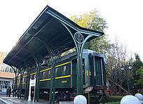 老式火车站台