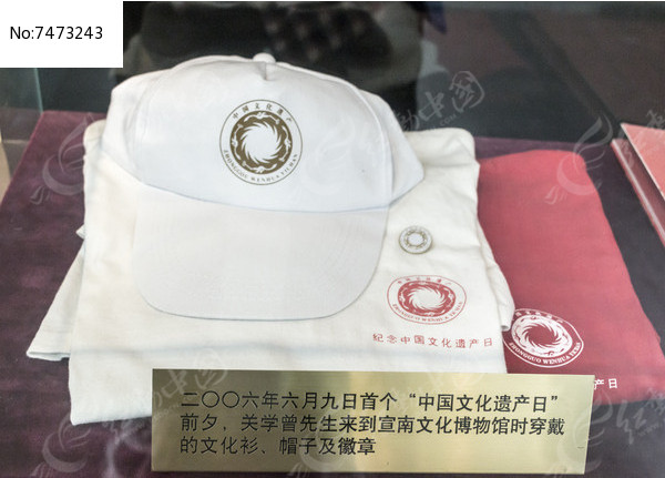 文化衫帽子及徽章图片