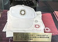 文化衫帽子及徽章