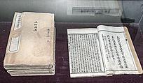 民国上海文瑞楼石印本