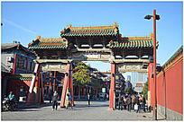 沈阳故宫建筑牌匾