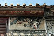 唐家古镇的墙头雕花