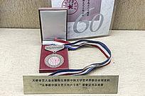 天桥老艺人荣获的荣誉证书奖章