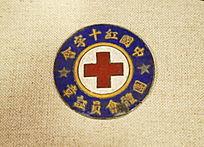 中国红十字会会章