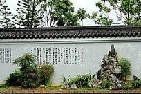 景观园林围墙