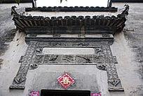西递宏村古代门口石雕