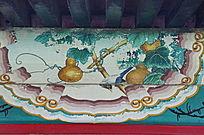 房梁彩绘画藤蔓葫芦