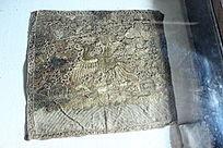 古代花纹图案绣品