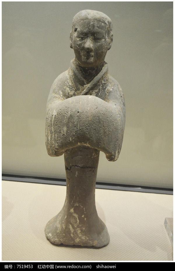 汉代人物陶俑 (2)图片