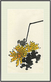秋菊 国画
