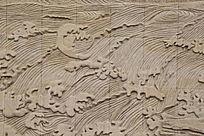 石刻海水浪花