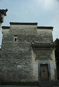 西递古墙徽派建筑