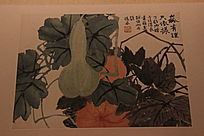 清代赵之谦葫芦画册