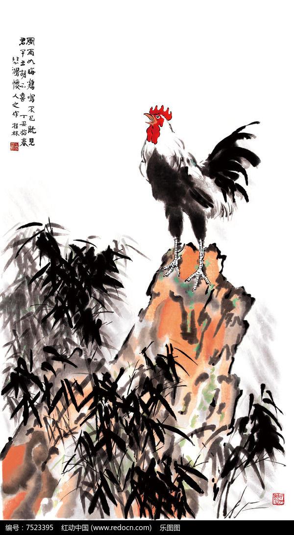 徐悲鸿 风雨鸡鸣图图片