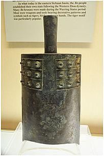 战国青铜甬钟
