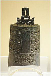 战国时期逨钟