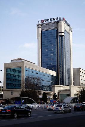 鄂尔多斯银行大厦