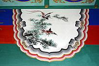 古建彩绘青松寿带