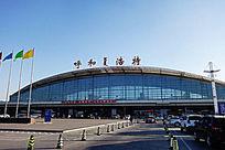 呼和浩特机场候机楼