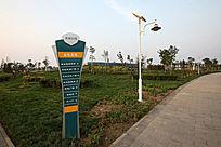河北滨湖公园标识