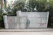 竹简儒家文化雕刻墙