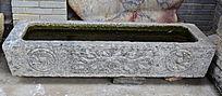 花纹石刻水槽-传统老物件